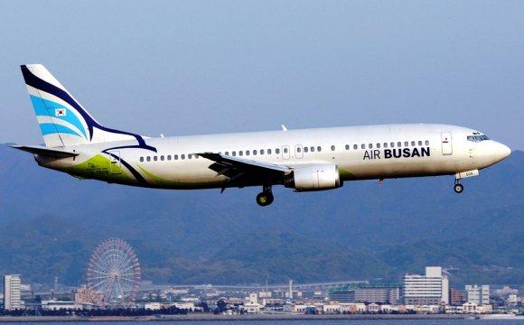 Văn phòng đại diện Air Busan tại Nghệ An